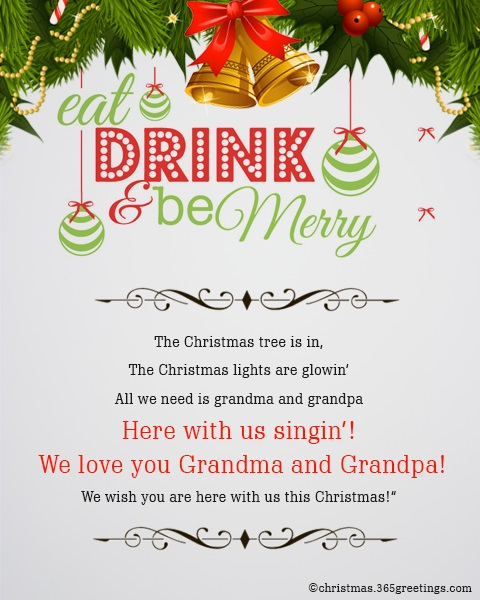All I Want For Christmas Is You Lyrics To Print.Christmas Invitation Template And Wording Ideas Christmas