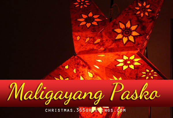merry christmas in filipino - How Do You Say Merry Christmas In Greek