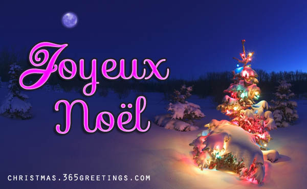 merry christmas in french - Merry Christmas French