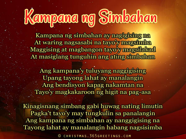 new songs 2014 in philippines tagalog christmas
