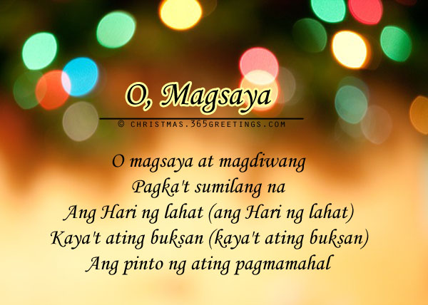 tagalog-christmas-carols