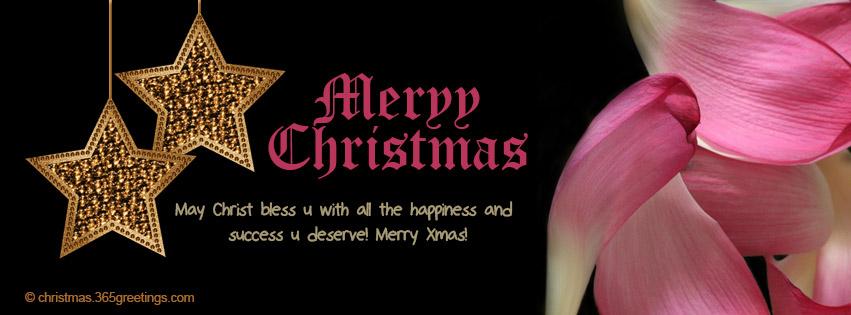 christmas-facebook-cover-photo