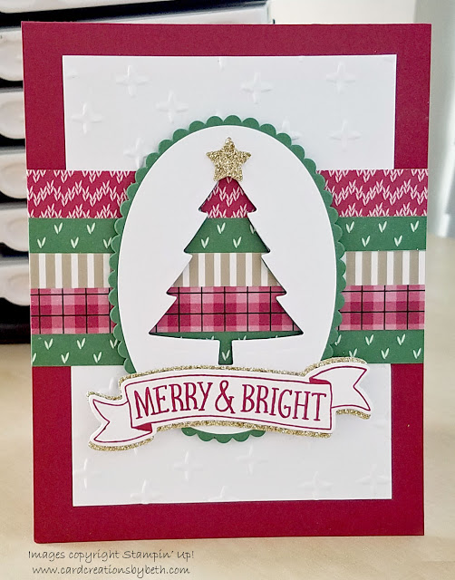 take your creativity a notch higher and bring smiles to your favorite peoples face by sending them this beautiful handmade christmas card - Handmade Christmas Cards Ideas